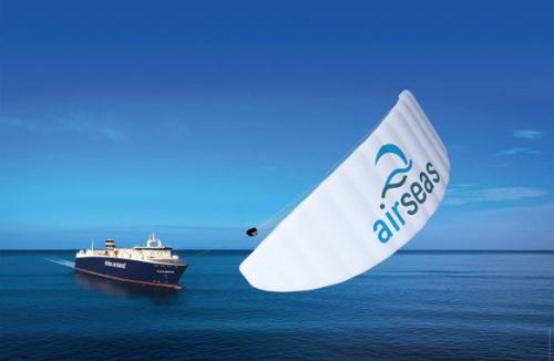 Airbus Airseas